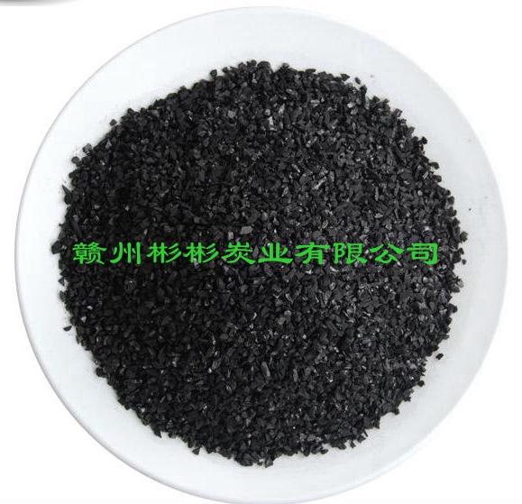 竹質活性炭30-60目