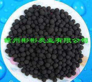 球型活性炭