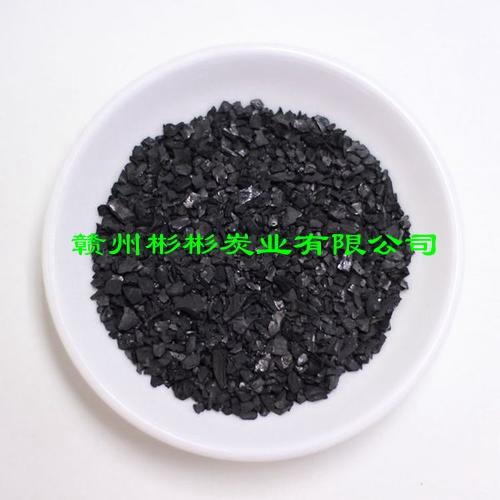 煤質破碎炭