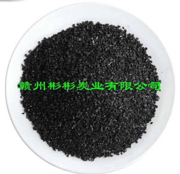 溶劑回收專用活性炭