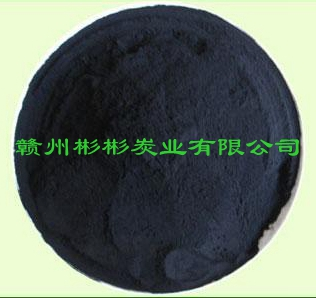有機硅油專用活性炭