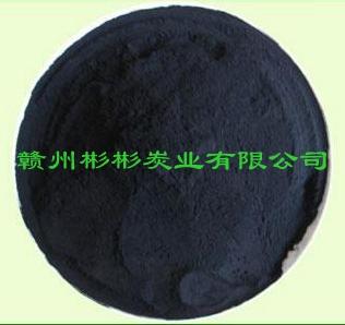 椰殼酒用活性炭